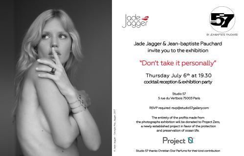 Jade Jagger exhibition party